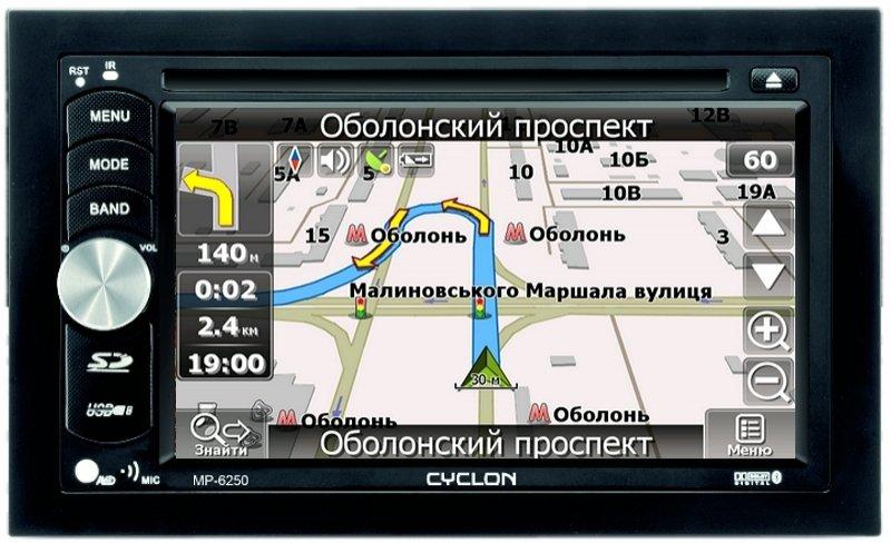 Автомагнитола CYCLON MP-6250 GPS