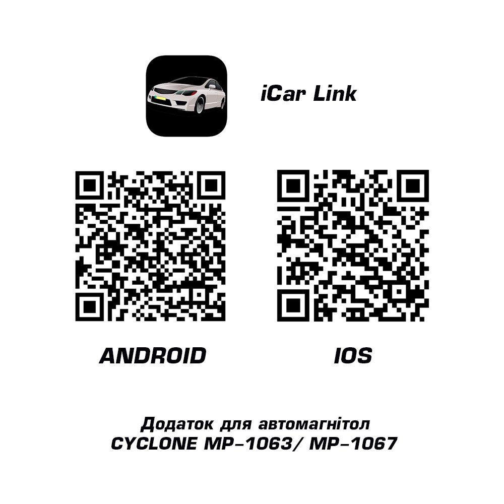 Автомагнитола CYCLONE MP-1063 - Фото 3