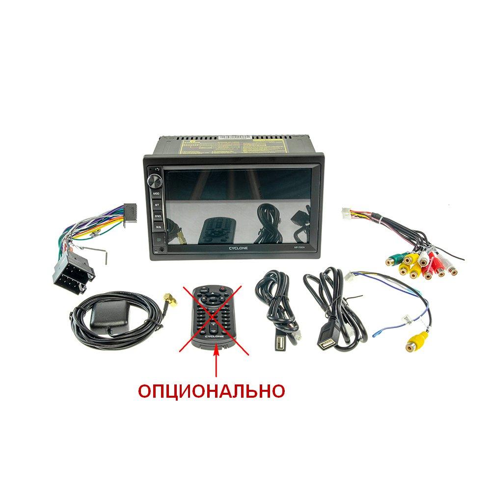Автомагнитола CYCLONE MP-7092 A - Фото 5