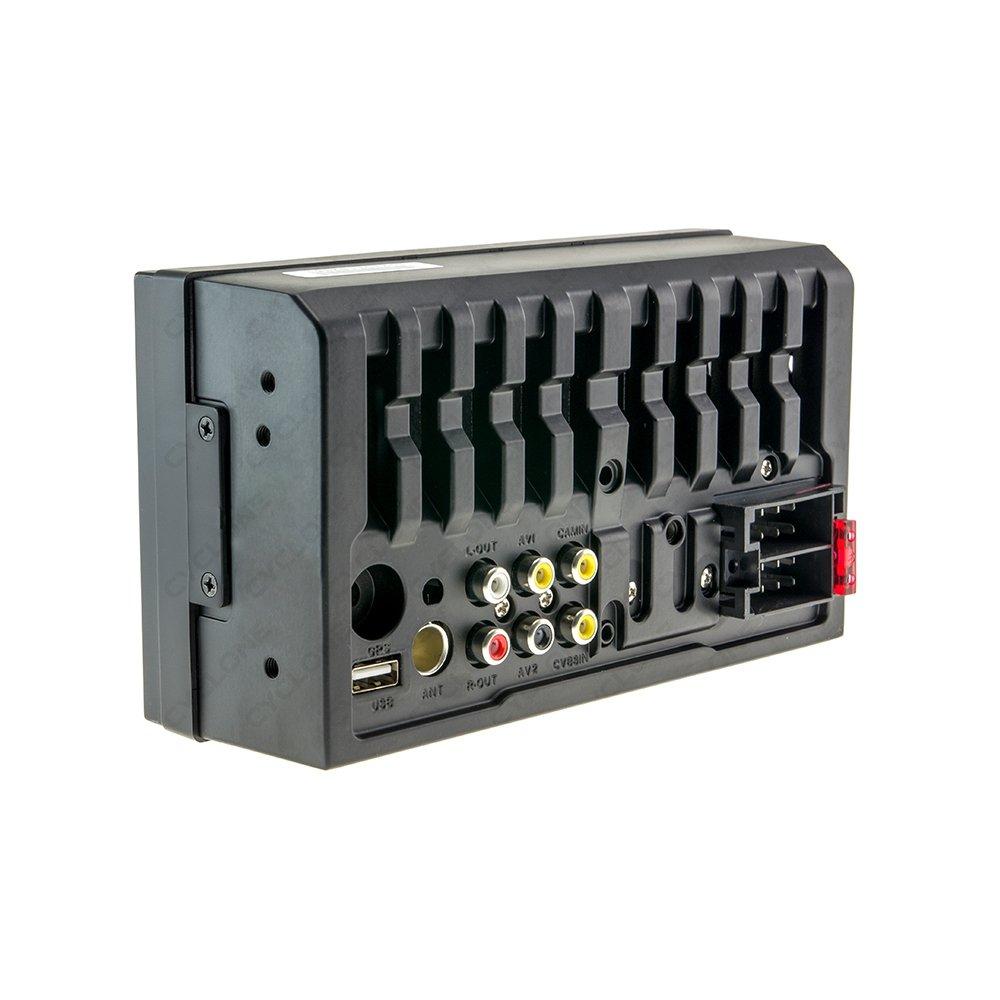 Автомагнитола CYCLON MP-7023 HD - Фото 3