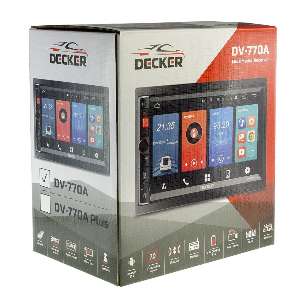 Автомагнитола DECKER DV-770A Plus - Фото 8
