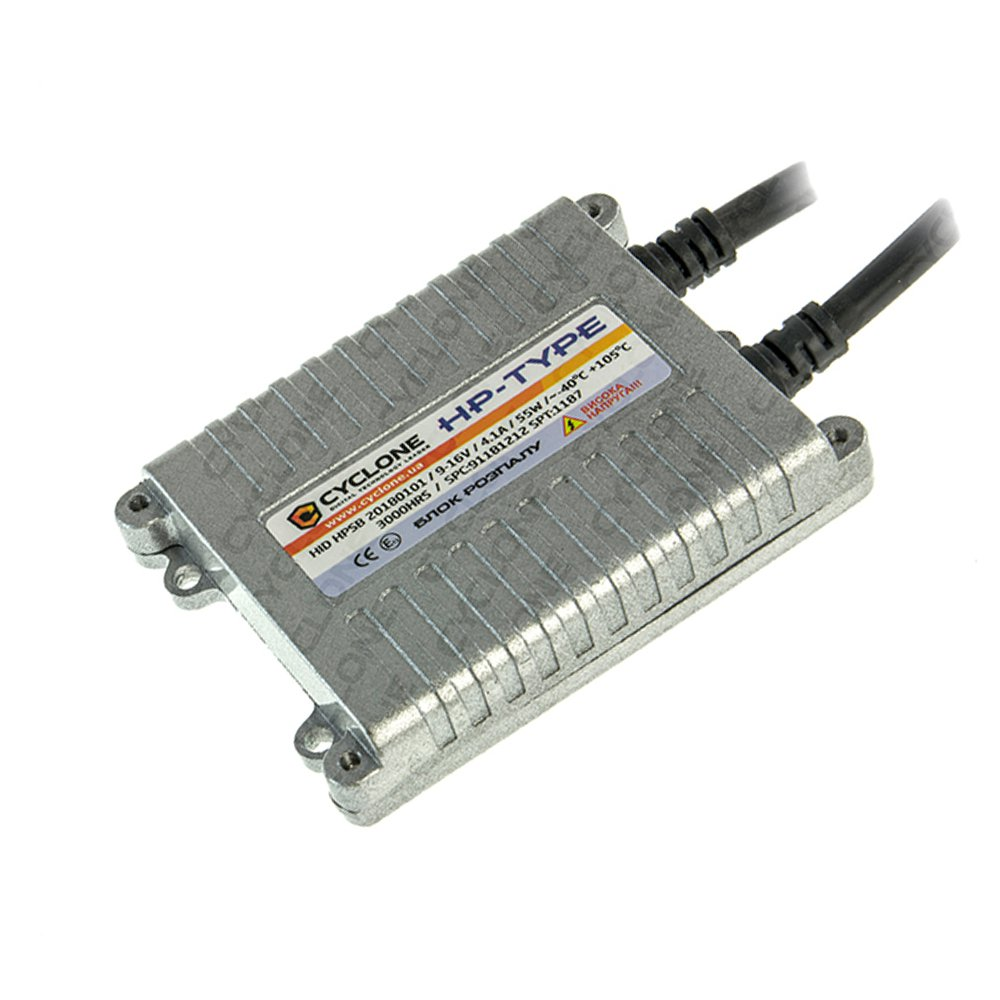 CYCLONE HP-Type Slim 12V 55W