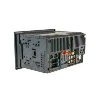 Автомагнитола CYCLONE MP-7061 A