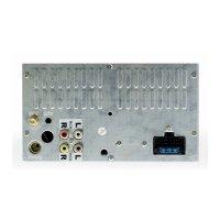 Автомагнитола CYCLON MP-7012 GPS AND