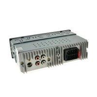Автомагнитола CYCLONE MP-1068C