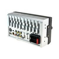 Автомагнитола CYCLONE MP-7022