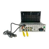 Автомагнитола CYCLONE MP-7101 A