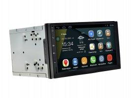 Автомагнитола CYCLON MP-7085 GPS AND