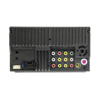 Автомагнитола CYCLONE MP-7064