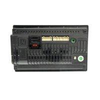Автомагнитола Nextone MD-754A